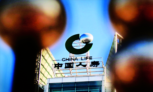 China Life Insurance reports double-digit growth in premium revenue
