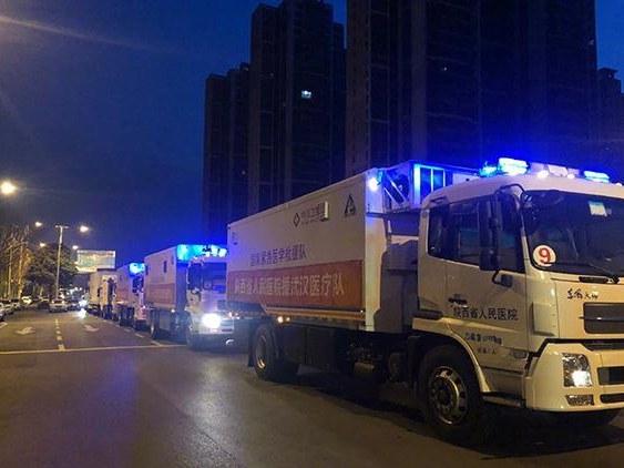 Shaanxi National Emergency Medical Rescue team returns today