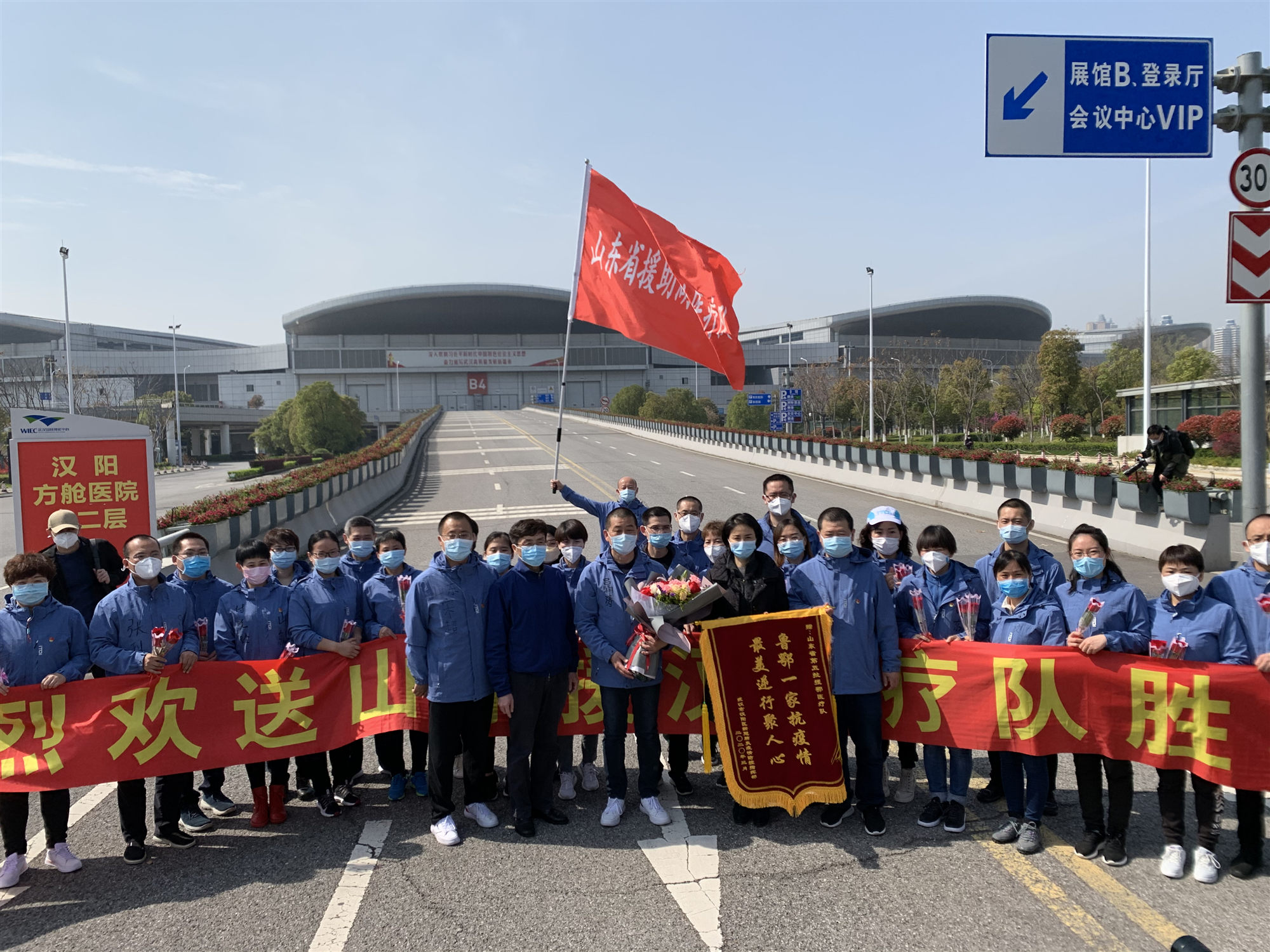First batch of medical assistance teams leave Hubei