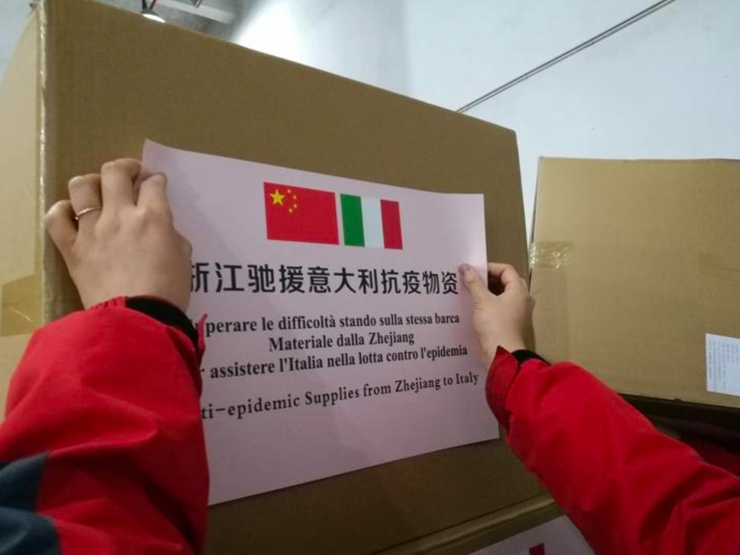 China sends second anti-epidemic expert team, medical supplies to Italy