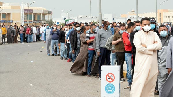 COVID-19 cases in Kuwait rise to 130