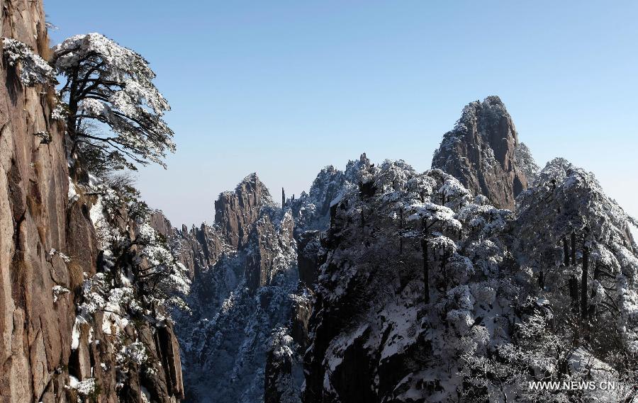 China's tourism industry seeks rebound through 'future trips'