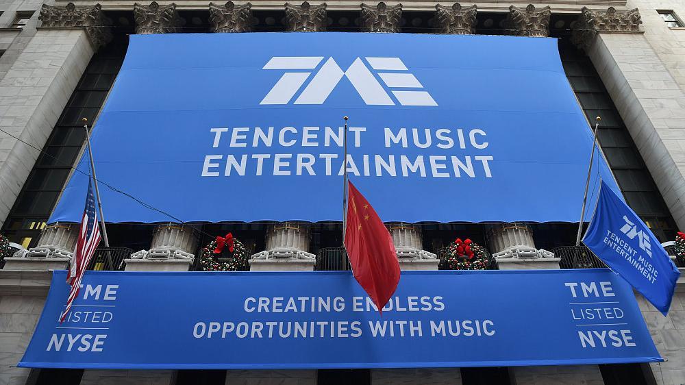 Tencent Music Entertainment announces 34-pct revenue growth in 2019