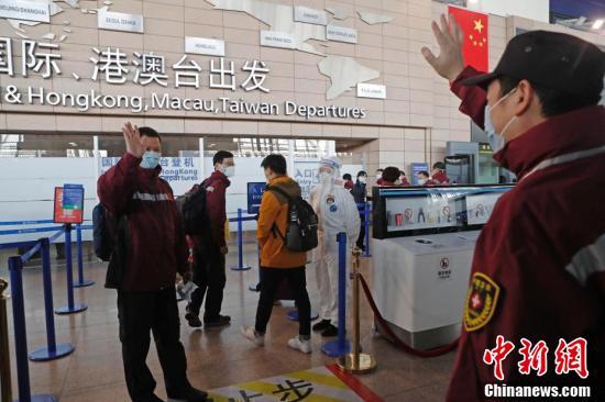 China medical team 2.jpg