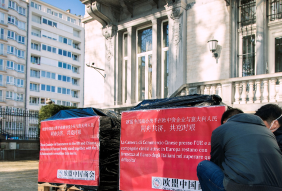 CCCEU donates 20,000 masks to Italy, mobilizing more