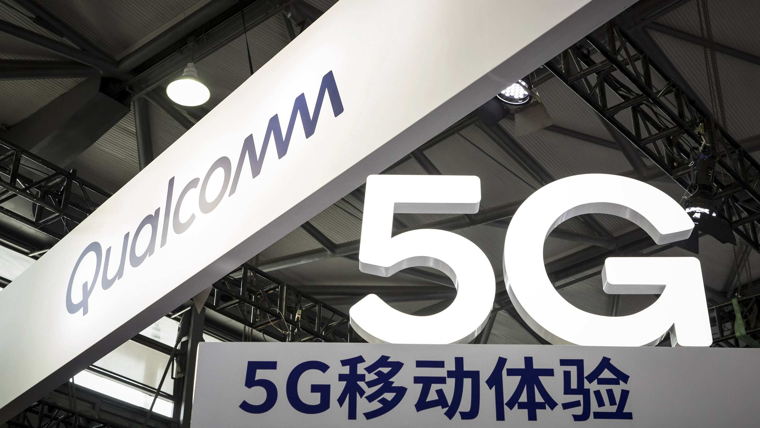 China remains global 5G leader despite COVID-19: report