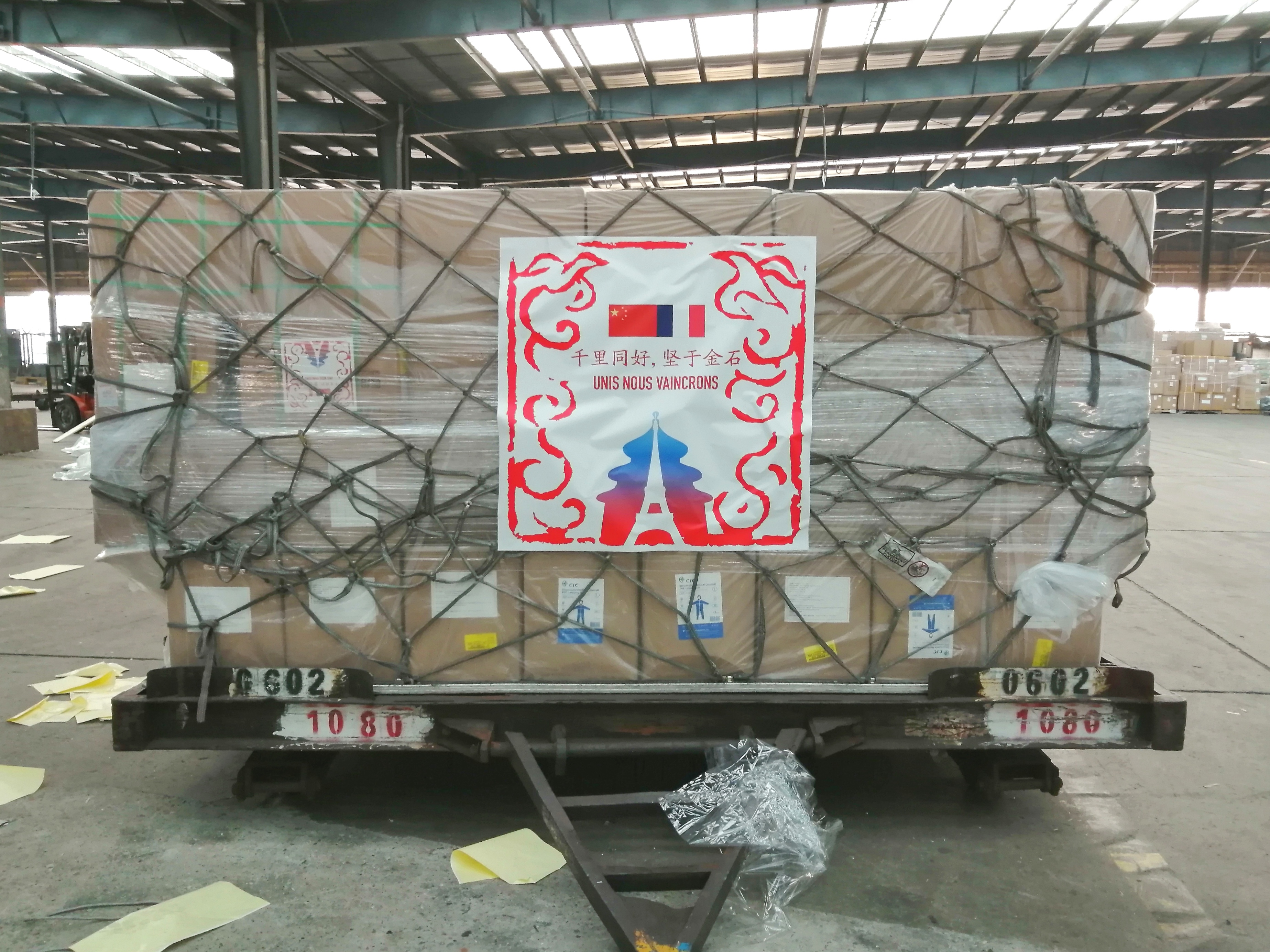 Medical aid donated by China arrives in France