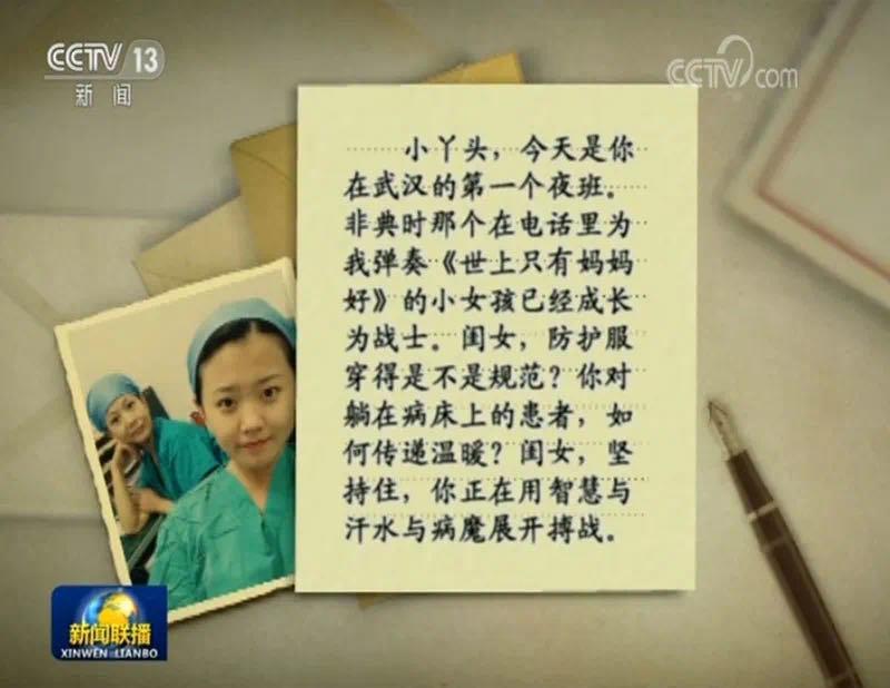 02 Li Jiachen.jpg