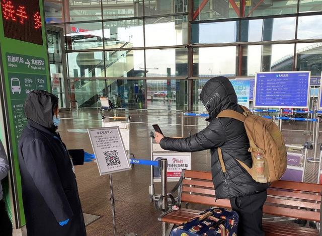 Beijing upgrades QR system for coronavirus tracking