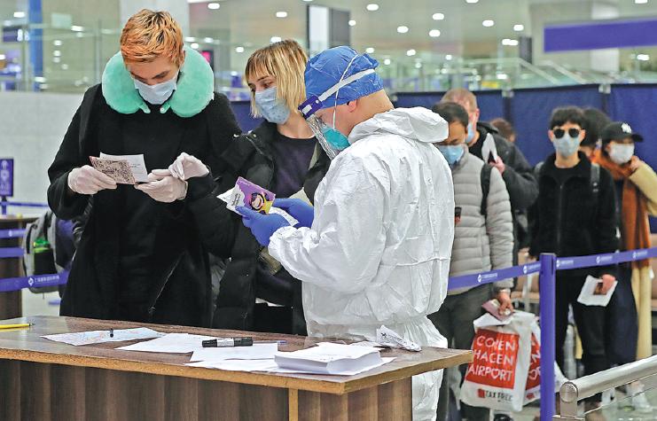 Strict vigilance to prevent imported cases