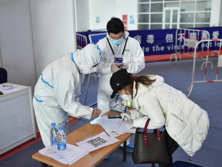 Beijing reports 21 imported COVID-19 cases