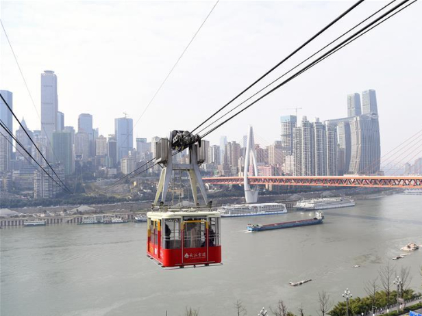 Cableway across Yangtze River reopens in Chongqing