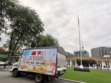 Chinese embassy, companies donate medical supplies to Malaysian hospitals against COVID-19