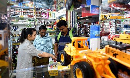 Yiwu strives to bring international customers back