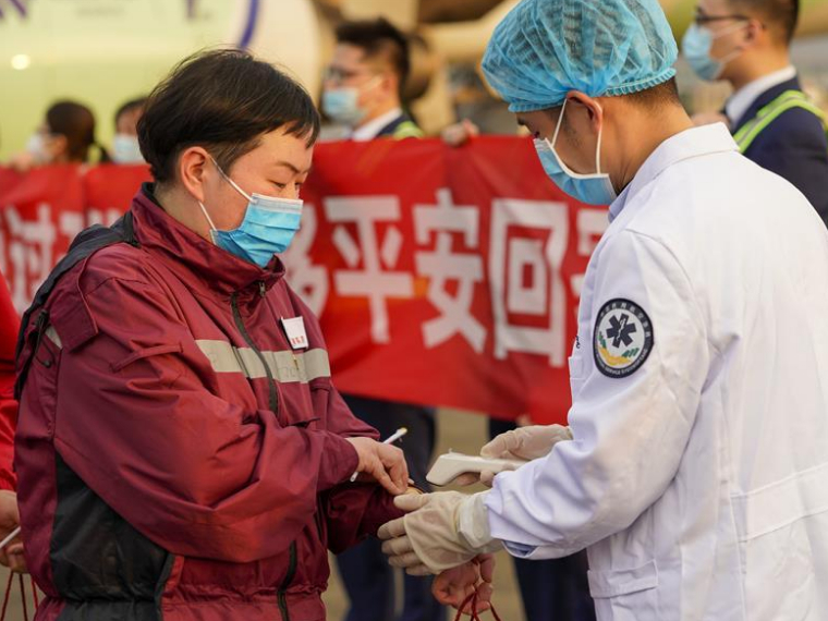 Medical assistance teams return from Hubei Province