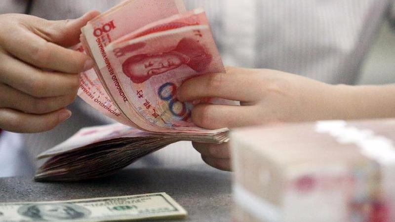 China's central bank to issue 10-bln-yuan bills in Hong Kong