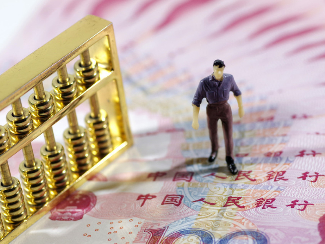 Chinese local gov'ts issue over 1 trln yuan new special bonds