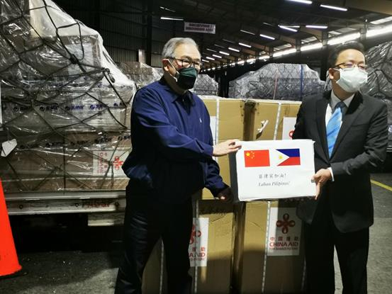 China's donation of epidemic control supplies arrived in Philippines