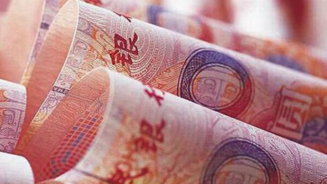 China issues bonds worth 3.6 trln yuan in February