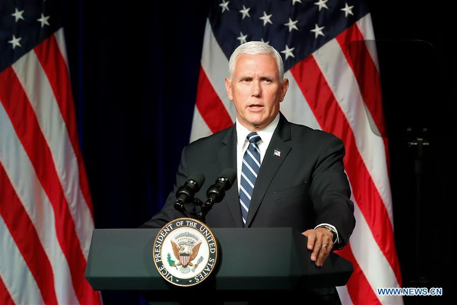 US Vice President Pence to receive coronavirus test