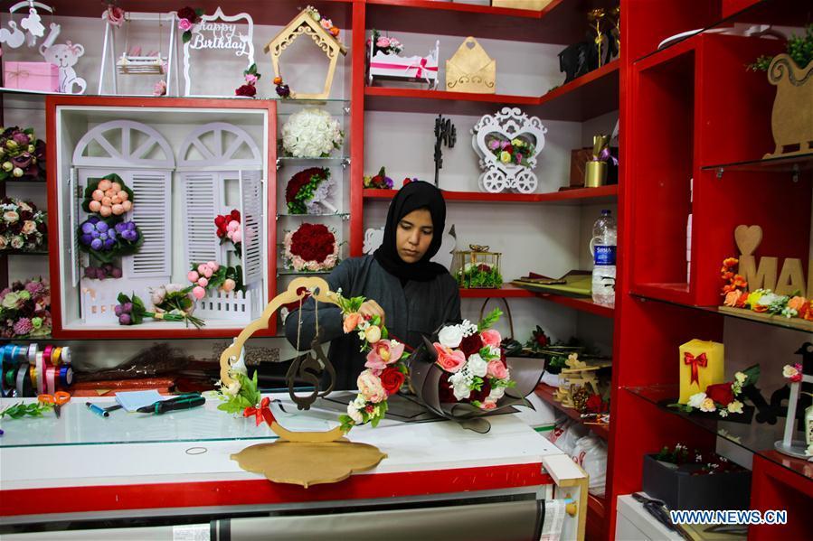 In pics: Mother's Day in Gaza City