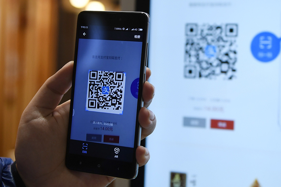 China reports mobile payments surge in Q4 2019