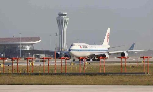 Diverting international flights to neighboring airports to guard Beijing