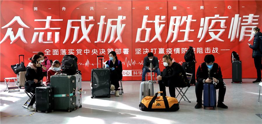 Exhibition center helps ensure safe travel