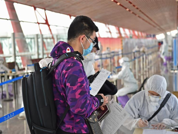 Beijing reports 4 imported COVID-19 cases in 12 hours