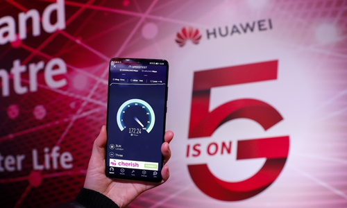 Huawei can make a difference in distance learning in Europ