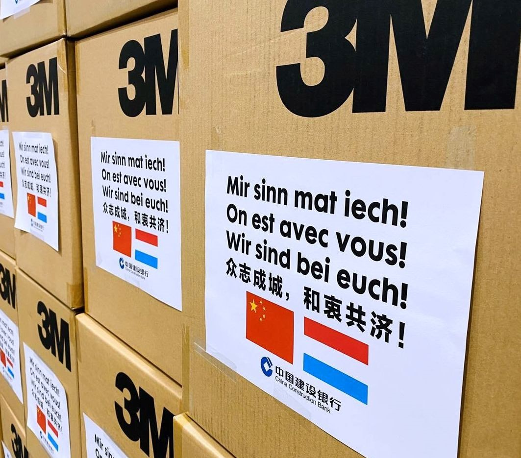 Chinese company donates medical protection supplies to Luxembourg