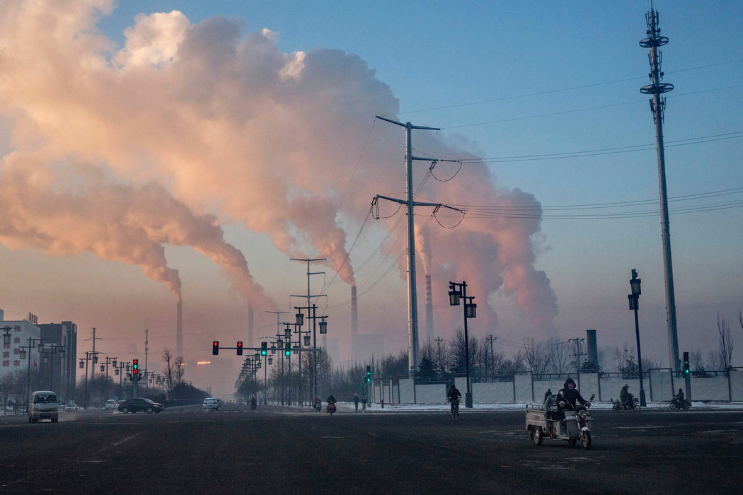 China's benchmark power coal price drops slightly