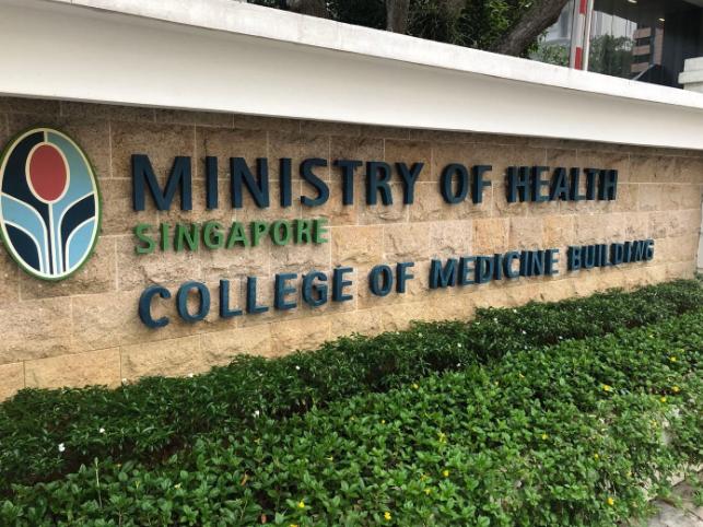 Singapore records 73 new coronavirus cases