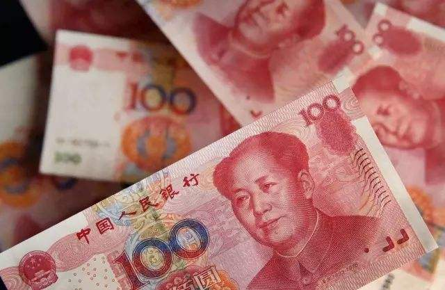 China conducts third central bank bills swap in 2020