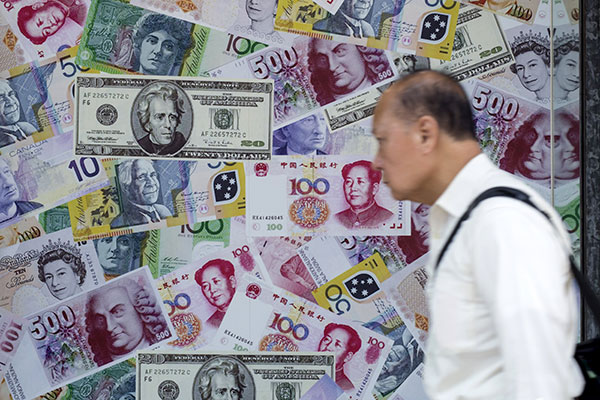 Chinese yuan strengthens to 7.0742 against USD Wednesday