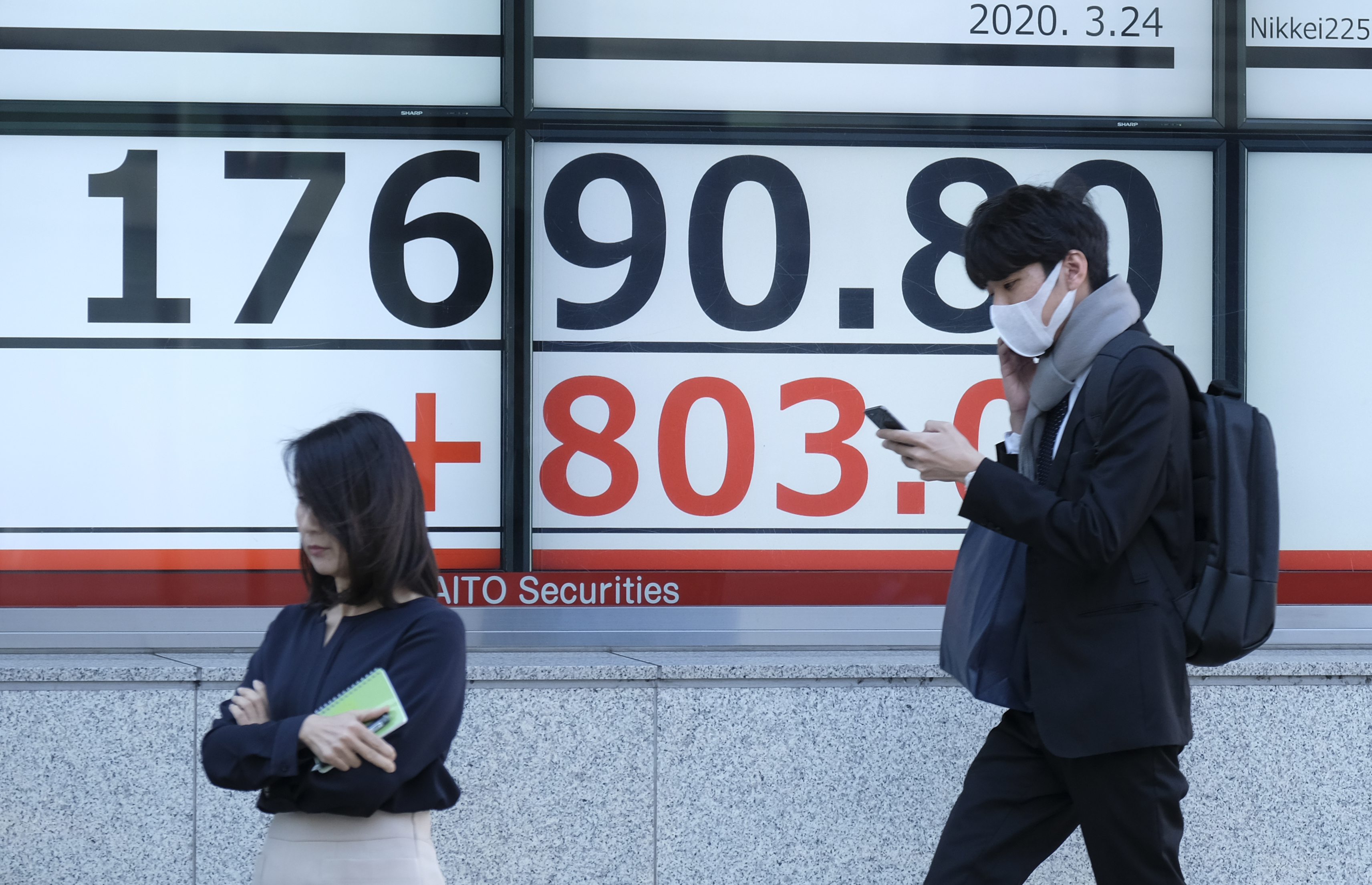 Asia equities rally as US agrees blockbuster stimulus package