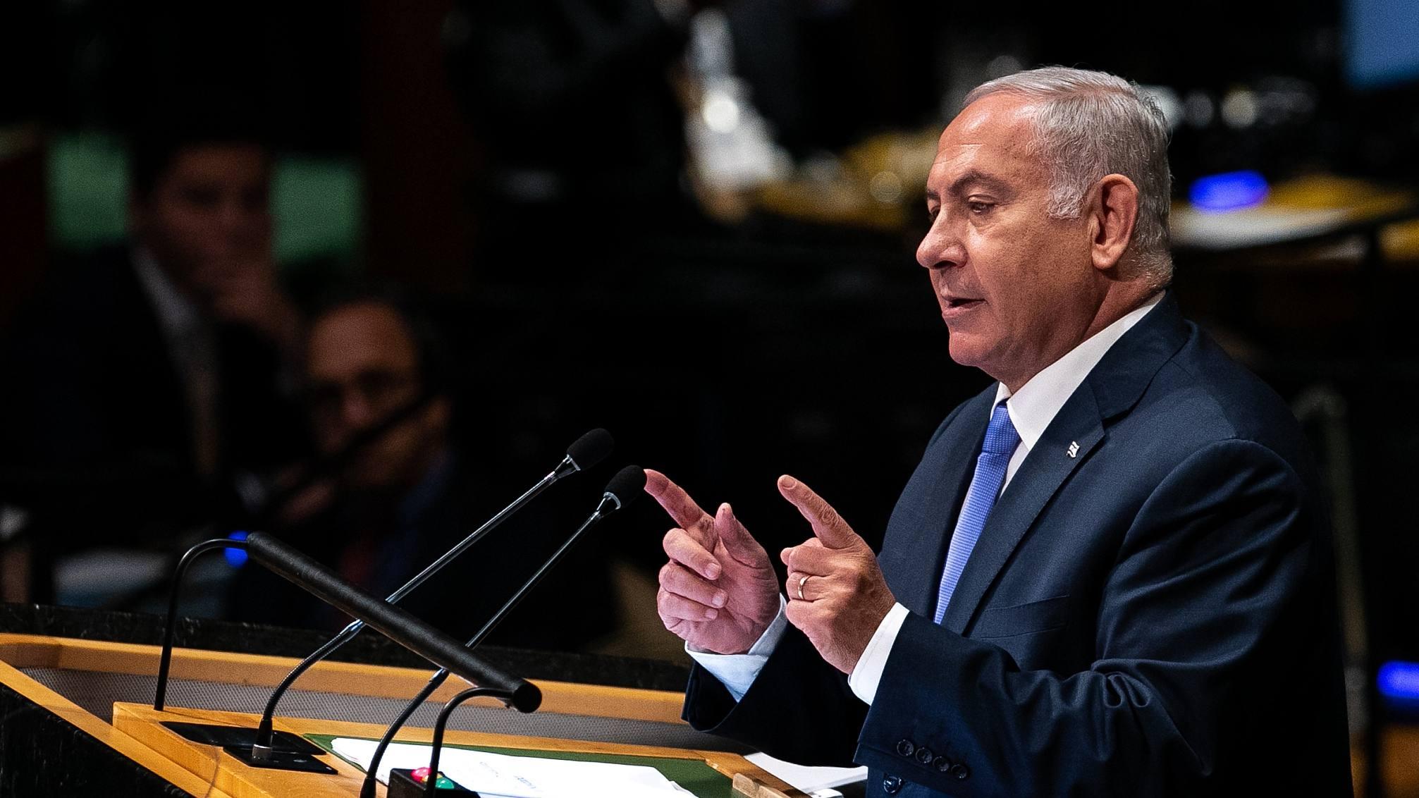Netanyahu ally resigns as speaker of Israeli parliament: statement