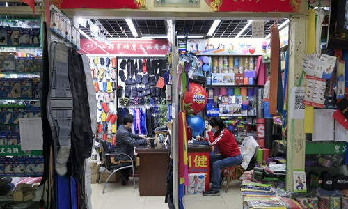 Pandemic casts shadow over Yiwu's business