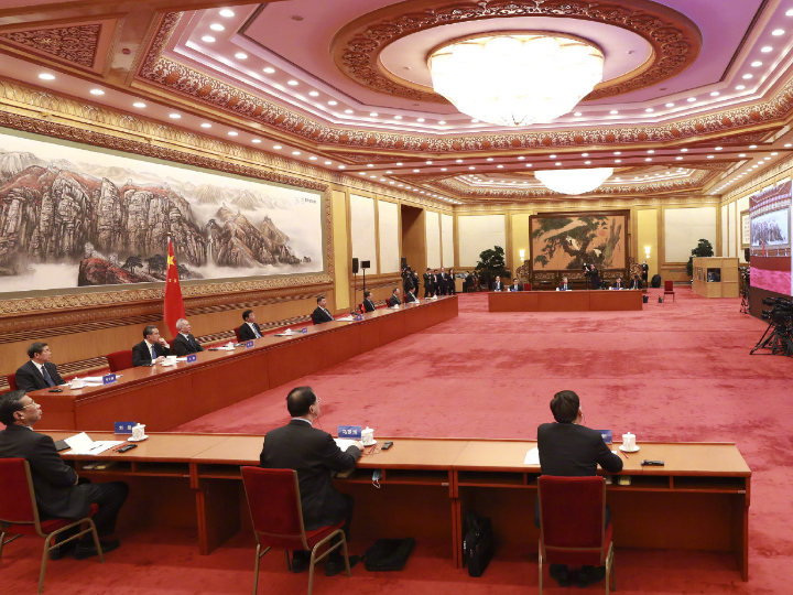 Full text of Xi's remarks at the Extraordinary G20 Leaders' Summit