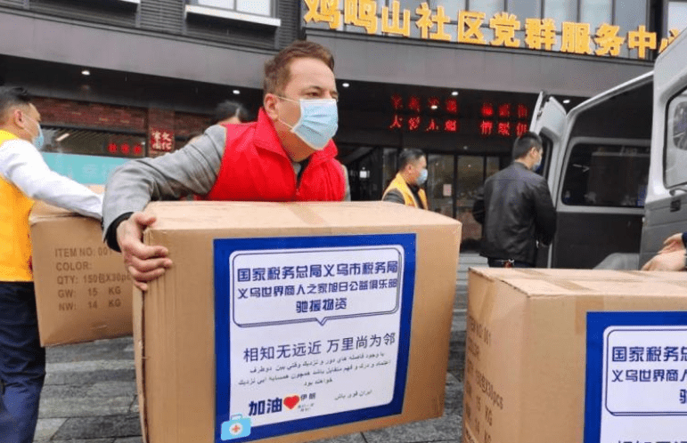 80,000 masks made in Yiwu in three days to donate to Iran