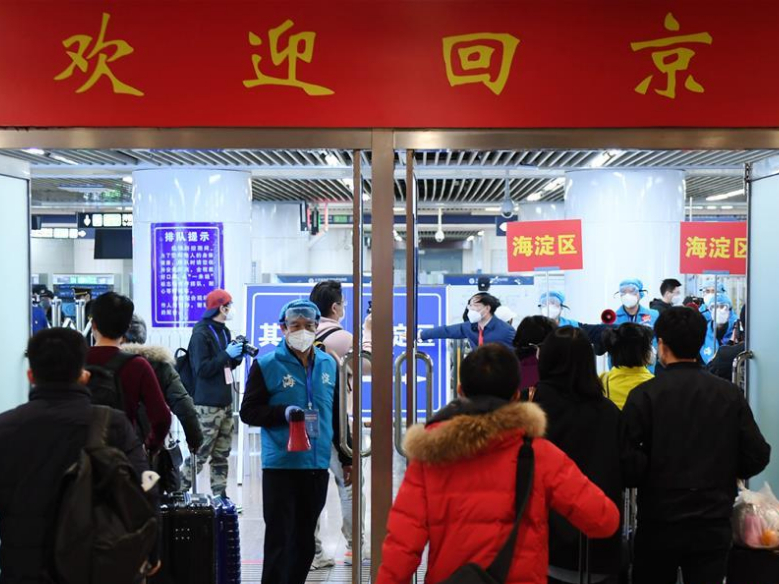 Beijing reports six new imported COVID-19 cases