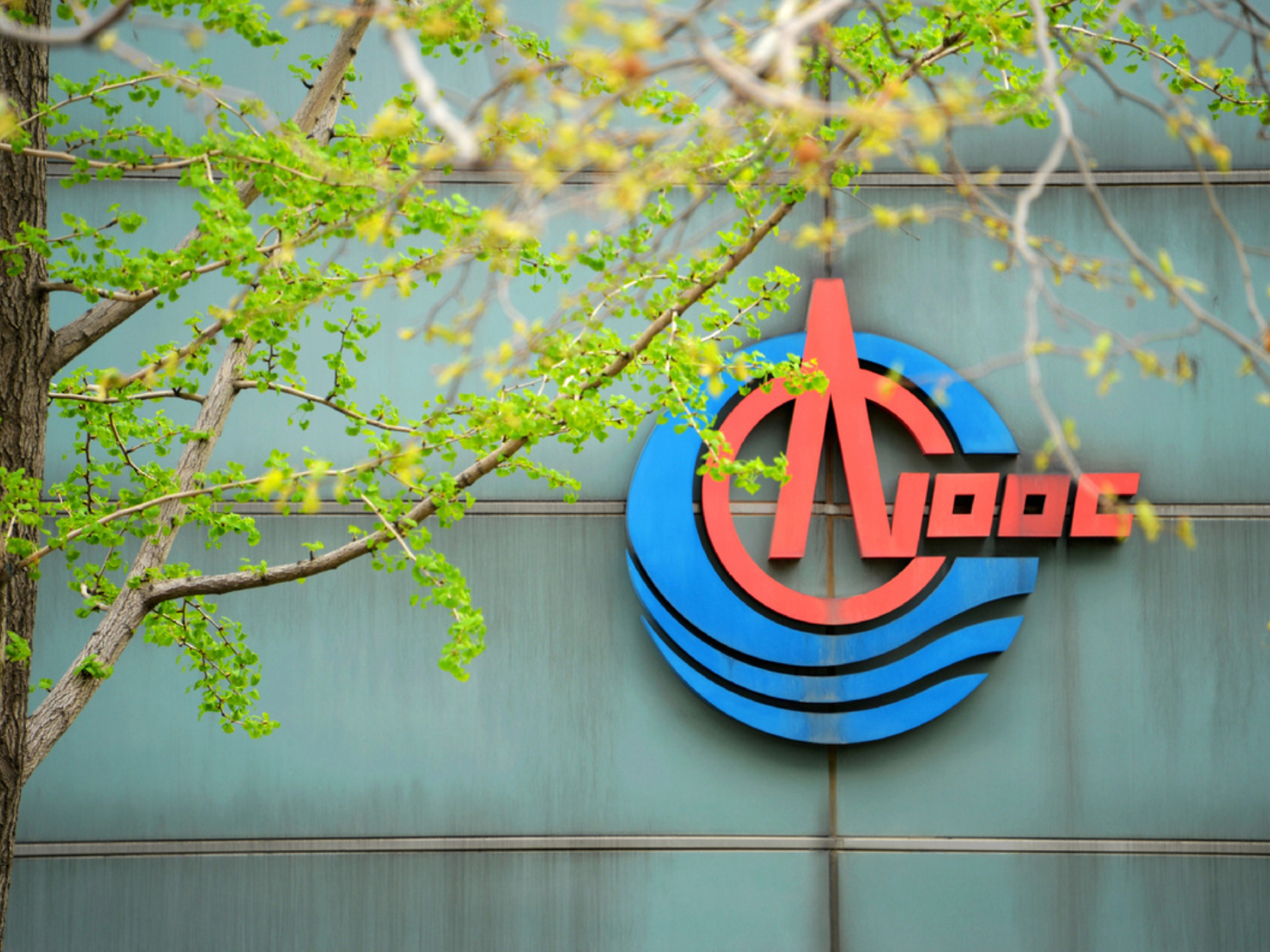 China National Offshore Oil gross revenue tops 750b yuan