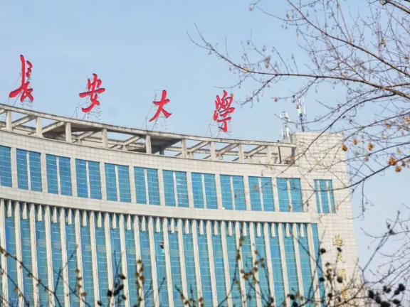 Chang'an University in springtime