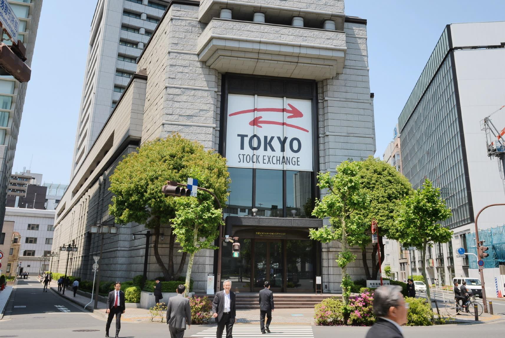 Tokyo stocks open sharply higher after G-20 pledges 5 trillion USD
