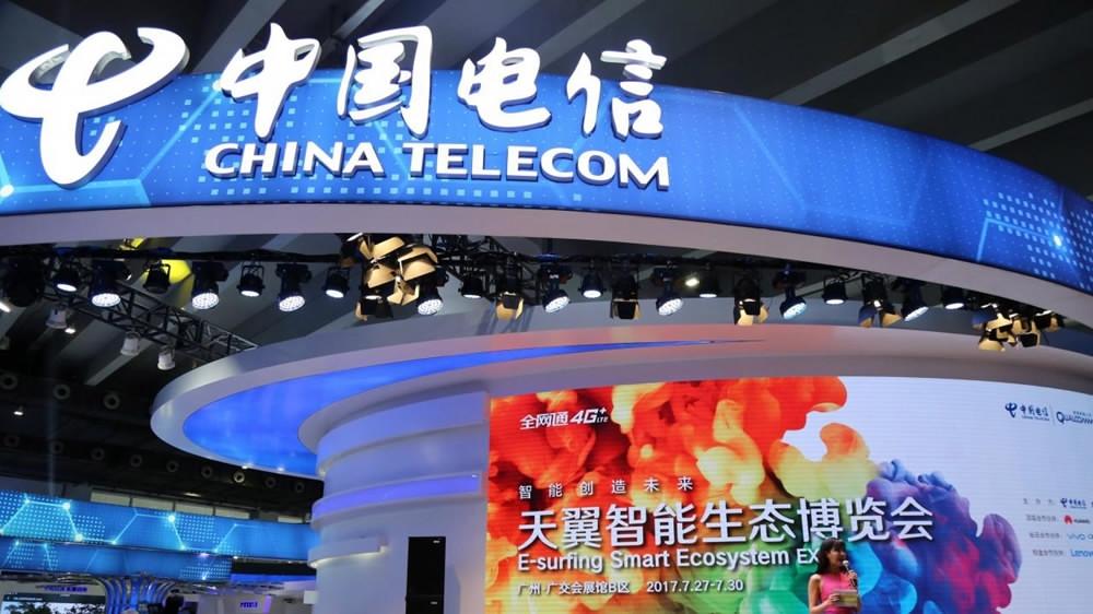 China's telecom companies plan hefty 5G investments