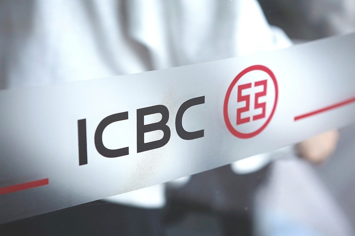 ICBC president confident in bank's asset quality, operations