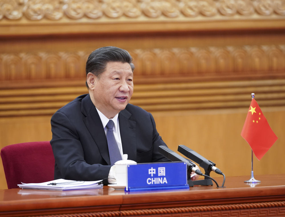 Highlights of Xi's remarks at Extraordinary G20 Leaders' Summit