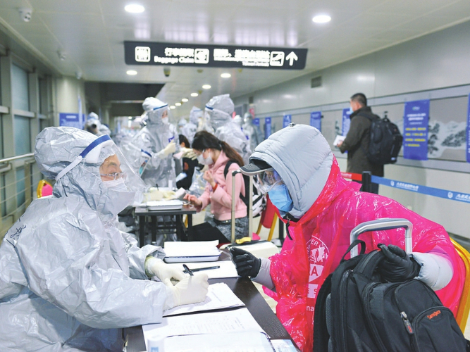 Chinese mainland reports 54 new imported COVID-19 cases