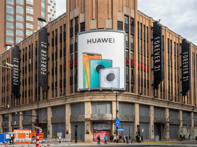 Huawei to invest $200 million this year in building computing ecosystem