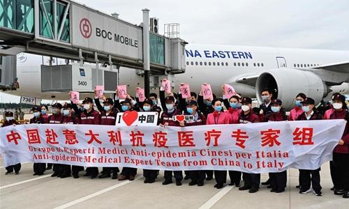 Politicizing China's anti-epidemic aid stems from bias